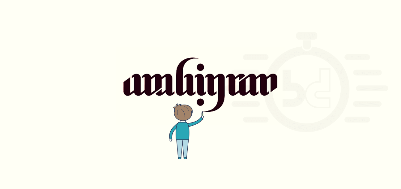 60 Best Ambigram Generators With Examples 2019