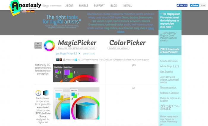 MagicPicker