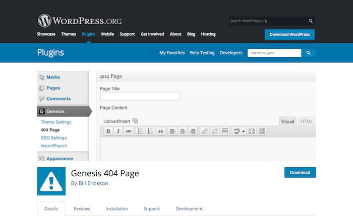 Genesis 404 Page