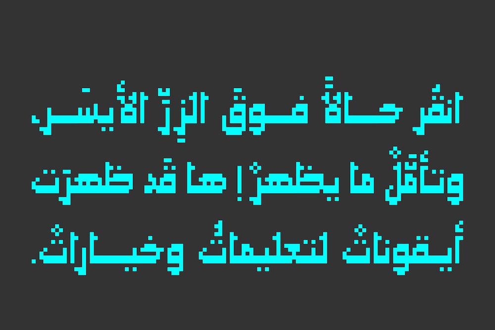 Paxalah font